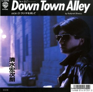 清水宏次朗 - down town alley - L-1775