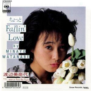 渡辺美奈代 - ちょっとfallin' love - 07SH3063