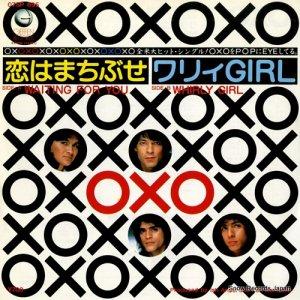 OXO - 恋はまちぶせ - 07SP695