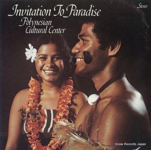 ポリネシア・カルチャー・センター - invitation to paradise - BMC1001