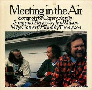 ジム・ワトソン - meeting in the air - FF219