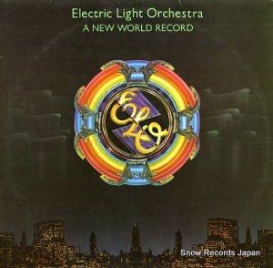 エレクトリック・ライト・オーケストラ - a new world record - JETLP200