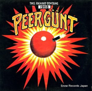 PEER GUNT - fire wire - SIN1048