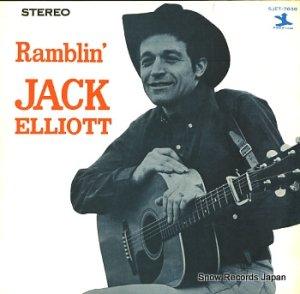 ジャック・エリオット - さすらいのフォーク・シンガー - SJET-7838
