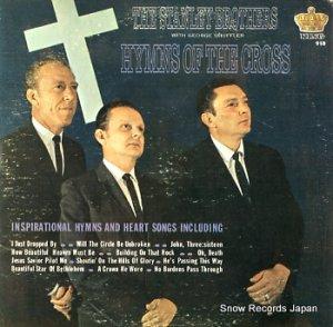 ザ・スタンレー・ブラザーズ - hymns of the cross - KING918