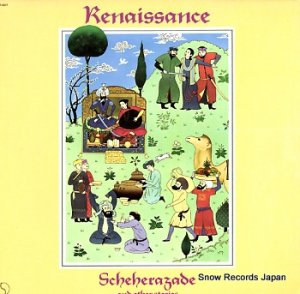 ルネッサンス - scheherazade and other stories - SR6017