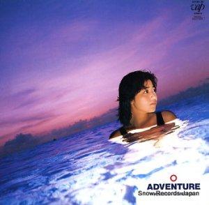菊池桃子 - アドベンチャー - 30183-28