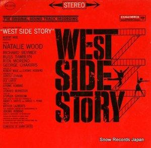 ジョニー・グリーン - west side story - OS2070