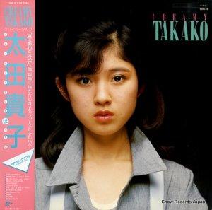 太田貴子 - クリィミータカコ - 28JAL-14