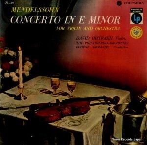 ダヴィド・オイストラッフ - メンデルスゾーン:ヴァイオリン協奏曲ホ短調 - ZL-39