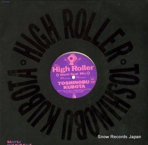 久保田利伸 - high roller - XDAH93061