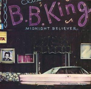 B.B.キング - midnight believer - VIM-4059