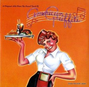 サウンドトラック - アメリカン・グラフィティ - P-5642/3