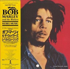 ボブ・マーリィ&ザ・ウェイラーズ - レベル・ミュージック - R28D-2035