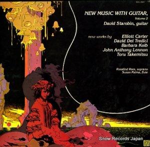 デイヴィッド・スタロビン - new music with guitar,volume2 - BDG2004
