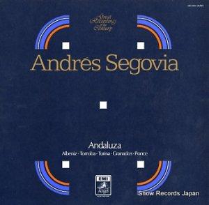 アンドレス・セゴビア - アンダルーサ - GR-70015