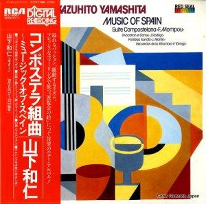 山下和仁 - コンポステラ組曲〜ミュージック・オブ・スペイン - RCL-8301