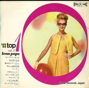 レオン・ポップス - 63年トップ10 vol.2 - SKG21