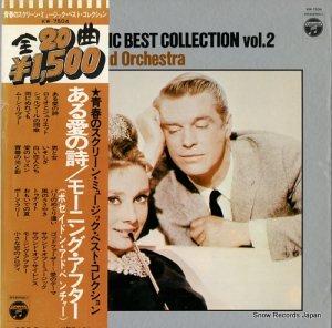 V/A - 青春のスクリーン・ミュージック・ベスト・コレクション - KW-7504