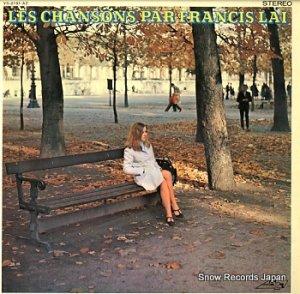 フランシス・レイ - フランシス・レイのすばらしい世界 - YS-2191-AZ