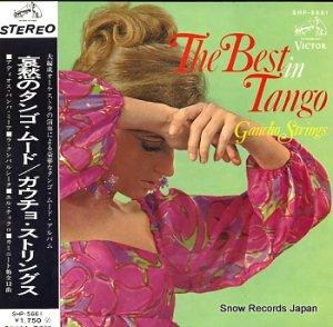 ガウチョ・ストリングス - 哀愁のタンゴ・ムード - SHP-5661