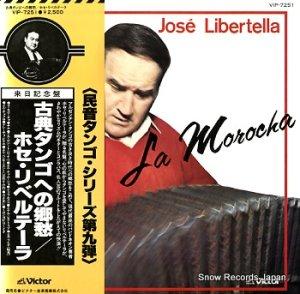 ホセ・リベルテーラ - 古典タンゴへの郷愁 - VIP-7251