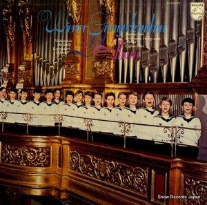 ウィーン少年合唱団 - 野ばら=ます〜天使の歌声 - X-5607