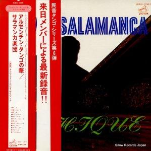 サラマンカ楽団 - アルゼンチン・タンゴの華 - SWX-7081