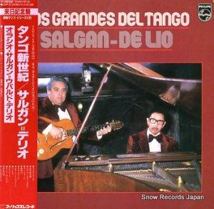 サルガン=デ・リオ - タンゴ新世界 - 25PP-12