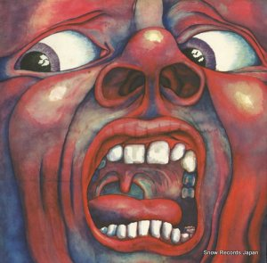 キング・クリムゾン - in the court of the crimson king - SD8245