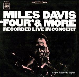 マイルス・デイビス - フォア・アンド・モア - YS-612-C