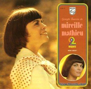 ミレイユ・マチュー - grands succes de mireille mathieu - 6641231