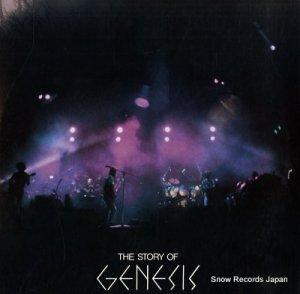 ジェネシス - ストーリー - SFX-10061-2