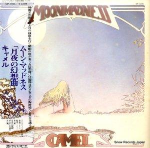 キャメル - 月夜の幻想曲 - GP-1035