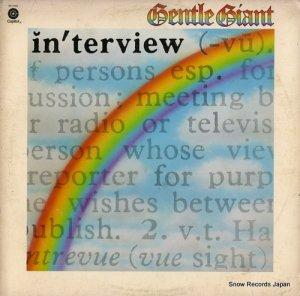 ジェントル・ジャイアント - interview - ST-11532