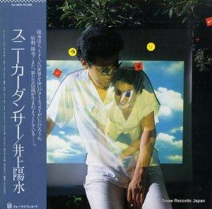 井上陽水 - スニーカーダンサー - FLL-5032