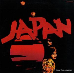 ジャパン - 果てしなき反抗 - VIP-6564