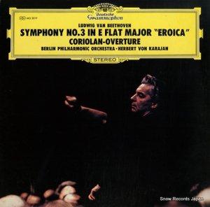 ヘルベルト・フォン・カラヤン - ベートーヴェン:交響曲第3番 変ホ長調 「英雄」 - MG2019