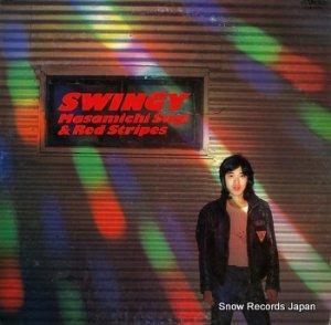 杉真理 - スウィンギー - SJX-20051