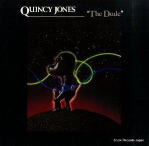 クインシー・ジョーンズ - 愛のコリーダ - AMP-28028