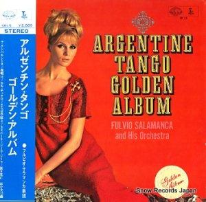 フルビオ・サラマンカ - アルゼンチン・タンゴ・ゴールデン・アルバム - SR15