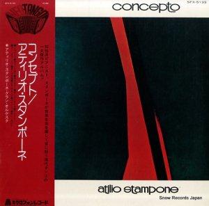 アティリオ・スタンポーネ - コンセプト - SFX-5133