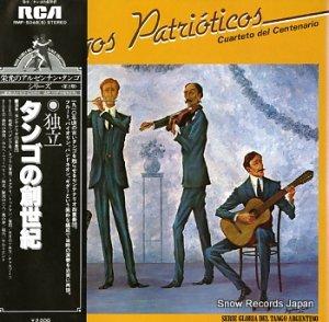 センテナリオ四重奏団 - 独立 タンゴの創世記 - RMP-5048