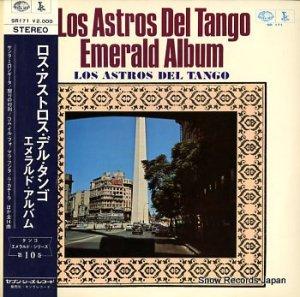 ロス・アストロス・デル・タンゴ - エメラルド・アルバム - SR171