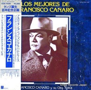 フランシスコ・カナロ - アルゼンチン・タンゴ・ベスト・アルバム・シリーズ - EOS-70120