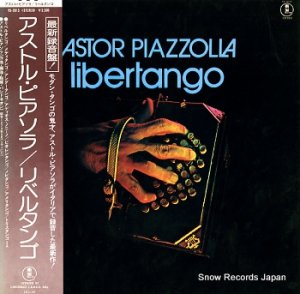 アストル・ピアソラ - リベルタンゴ - YX-7015