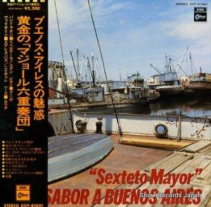 マジョール六重奏団 - ブエノス・アイレスの魅力 - EOP-81041