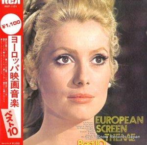 サウンドトラック - ヨーロッパ映画音楽ベスト10 - RGP-1101