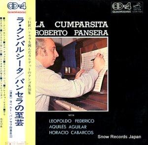 ロベルト・パンセラ - ラ・クンパルシータ - CD4W-7021