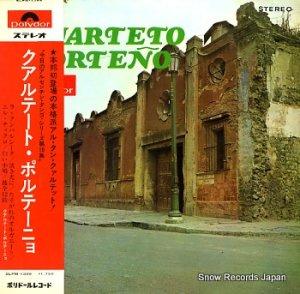 クアルテート・ポルテーニョ - 今日のアルゼンチン・タンゴ・シリーズ 第10集 - SLPM-1399